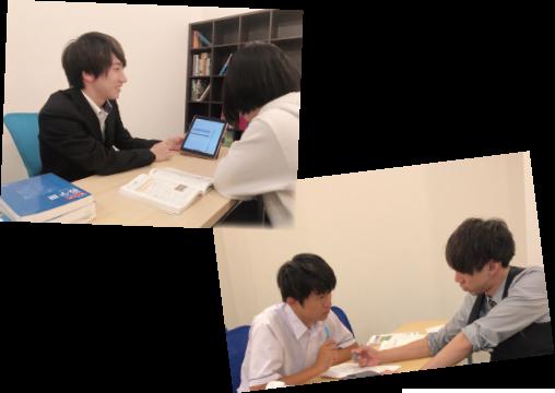 生徒一人ひとりが私たちの課題についてこられるように、努力を引き出すための環境と臨場感、最適なカリキュラム設定、自習時間中のペースメイキングを徹底しています。