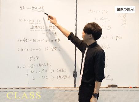長い授業は弊害。要点のみ20分で 簡潔に教えきることが講師のレベル