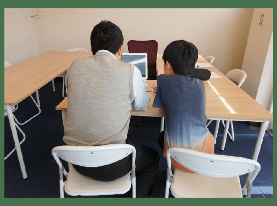 四谷大塚の予習シリーズをロググラムで