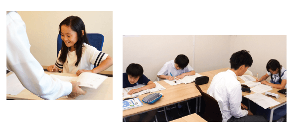中学受験ロググラムの特徴
