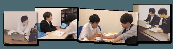 学習の先導と管理生徒一人ひとりの努力を引き出す