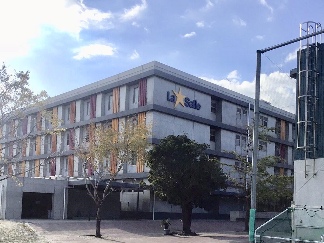 鹿児島 ラサール 高校